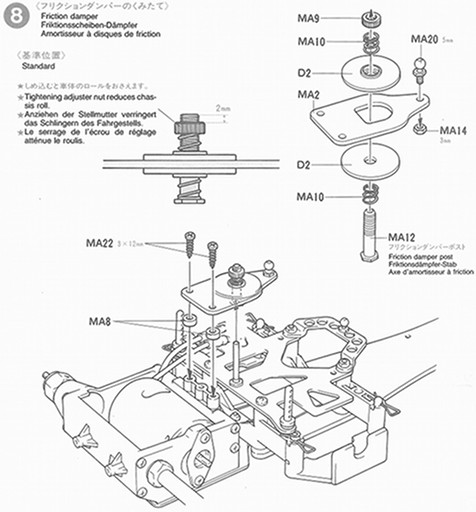 Tamiya F-103RS Friction disk damper